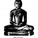 Tiirthankar Mahaaviir Aur Unakii Aachaarya Paramparaa by कैलाशचन्द्र शास्त्री - Kelashchandra Shastri