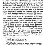 Tulsi Sandarbh by माता प्रसाद गुप्त - Mataprasad Gupt