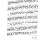 Aadipuran by आ॰ ने॰ उपाध्ये - Aa. Ne. Upadhye
