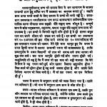Aatmanushilanam by कस्तूरचंद कासलीवाल - Kasturchand Kasleeval