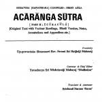 Acaranga Sutra Bhag - 2  by श्रीचंद सुराना - Shrichand Surana
