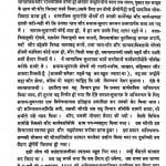 Basntlal Murark Smartigarth by भंवरमल सिंधी - Bhanwarmal Sindhi