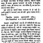 Bhagwan Sree Krisana by महावीर - Mahaveer