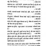 Gyanaganga by लक्ष्मीचन्द्र जैन - Laxmichandra jain