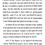Hindi Gatha Saptashati by नर्मदेश्वर चतुर्वेदी - Narmdeshwar Chaturvedi