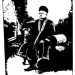 Ishopanishat Vigyan Bhashya by मोतीलाल शर्म्मा - Motilal Sharmma