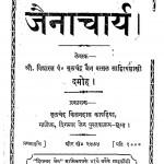 Jainacharya by मूलचंद्र जैन - Moolchandra Jain