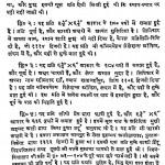 Jayasi Granthaawali by माता प्रसाद गुप्त - Mataprasad Gupt