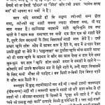 Kharagosh Ki Sing by उपेन्द्र नाथ अश्क - Upendra Nath Ashak