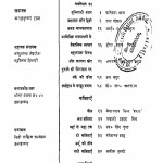 Madhyam March 1965 by श्री बालकृष्ण राव - Balkrishna Rao