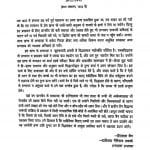Mahabandho Bhag 2 by फूलचंद्र सिध्दान्तशास्त्री - Fulchandra Sidhdant Shastri