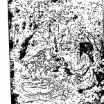 Mahabharat by गणेश - Ganesh