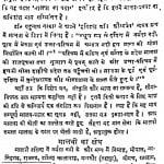 Malavi Aur Usaka Sahity by डॉ. रघुवीर सिंह - Dr Raghuveer Singh