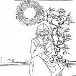 Marubhumi by शंकर - Shankar