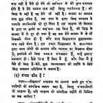 Moksha Marg Prakashak Ki Kirnen  by रामजी माणेकचंद दोशी - Ramji Manekachand Doshi