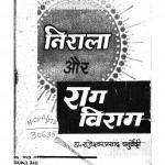 Nirala Aur Rag Virag by राजेश्वर प्रसाद चतुर्वेदी - Rajeshvar Prasad Chaturvedi