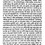 Nirnaya Sindhu by पं ज्वालाप्रसाद मिश्र - Pn. Jvalaprsad Mishr