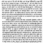 Pantjalikalin Bharat by प्रभुदयाल - Prabhudayaal