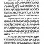 Puratan - Jainvakya - Suchi by जुगलकिशोर मुख्तार - Jugalakishor Mukhtar
