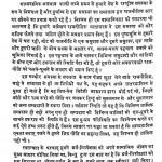 Sampradayik Sadbhav Ki Kahaniya by गिरिराज शरण - Giriraj Sharan