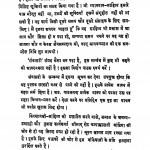 Samvatsari by पं. शोभाचंद्र जी भारिल्ल - Pt. Shobha Chandra JI Bharilla