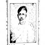 Shrenikcharitr by पंडित पन्नलाल जैन - Pandit Pannalal Jain