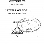 Shri Aravind Ke Patra Bhag - 2, 3   by श्री अरविन्द - Shri Arvind