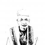 Vaidik Vigyan Aur Bharatiy Sanskriti by पं गिरिधर शर्मा चतुर्वेदी - Pt. Giridhar Sharma Chaturvedi