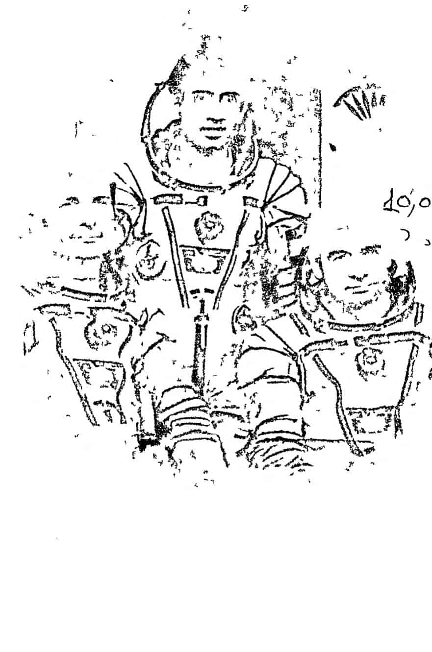 Book Image : अंतरिक्ष में भारत सोवियत मैत्री  - Antriksh Me Bharat Soviet Maitri