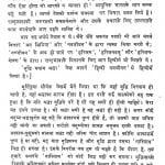 Buddhi Banam Shraddha by मगनभाई प्रभुदास देसाई -Maganbhai Prbhudas Desai