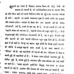 Chaurahe Par by उपेन्द्र नाथ अश्क - Upendra Nath Ashak