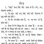Chintan Ke Sharno Me by महात्मा भगवानदीन - Mahatma Bhagwandin
