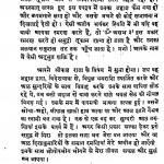 Heerak Pravachan by शोभाचन्द्र भारिल्ल - Shobha Chandra Bharilla
