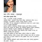 Indradhanush - Baal Geet Sangrah by कुलवंत सिंह - Kulwant Singh