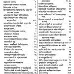 Nyayvinishchayvivrna Bhag 2  by आदिनाथ नेमिनाथ उपाध्याय - Aadinath Neminath Upadhyayडॉ हीरालाल जैन - Dr. Hiralal Jain