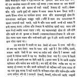 Prjaatantra Ki Our by पुरुषोत्तम दास टंडन - Purushottam Das Tandon