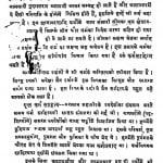 Saptati Ka Prakaran by फूलचंद्र सिध्दान्तशास्त्री - Fulchandra Sidhdant Shastri