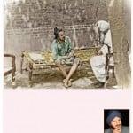 Shaheed e azam bhagat singh by कुलवंत सिंह - Kulwant Singh