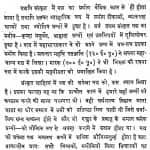 Shivaraj Vijay by श्रीधर प्रसाद पन्त -Shreedhar Prasad Pant