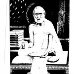 Shri Abhidan Rajendra Kosh Bhag 6  by विजयराजेन्द्र सूरीश्वरजी - Vijayrajendra surishwarji