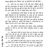 Tirthakar by नेमिचन्द्र जैन - Nemichandra Jain