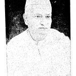 Rajasthan Aur Nehru Parivar by मोतीलाल नेहरु - Motilal Nehru