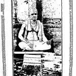 Bade Shikshapatra by श्री हरि राय - Shree Hari Rai
