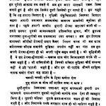 Chintak Ki Lachari by माखनलाल चतुर्वेद्दी - Makhanlal Chaturvedi