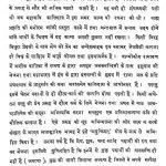 Meghdoot by ललिता प्रसाद सुकुल - Lalita Prasad Sukul