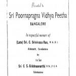 Nyayasudha Mandanam by श्री श्रीनिवास कृष्णामूर्थी - Shri Srinivas Krishnamurthi