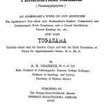 Paramatmaprakasa Yogasara by आदिनाथ नेमिनाथ उपाध्याय - Aadinath Neminath Upadhyay