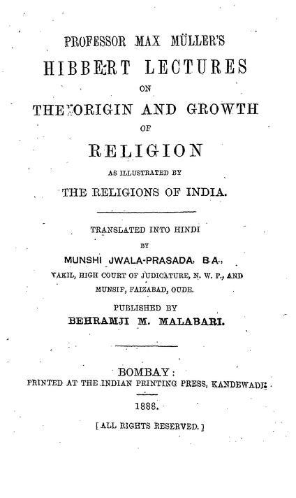 The Morigin And Growth Of Religion by ज्वाला प्रसाद - Jwala Prasad