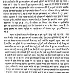 Vaidik Devshastra by डॉ. सूर्यकान्त - Dr. Suryakant