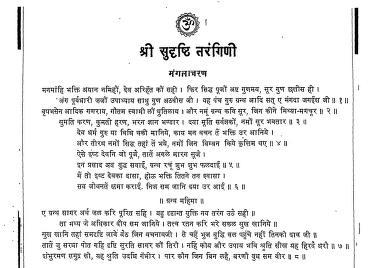 Book Image : विक्रमोवर्षीयाम् - Vikramovarshiyam (sanskrit Vyakhya Anuvadsahit)